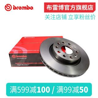 布雷博(Brembo)高碳刹车盘 单只装 后盘 需购买2只 大众途安