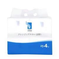 日本ITO洗臉巾 純棉干濕兩用一次性潔面巾 盒裝替換裝25片*4包 *2件