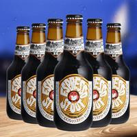 临期品 : Hitachino Nest 常陆野猫头鹰 咖啡啤酒 330ml*6瓶