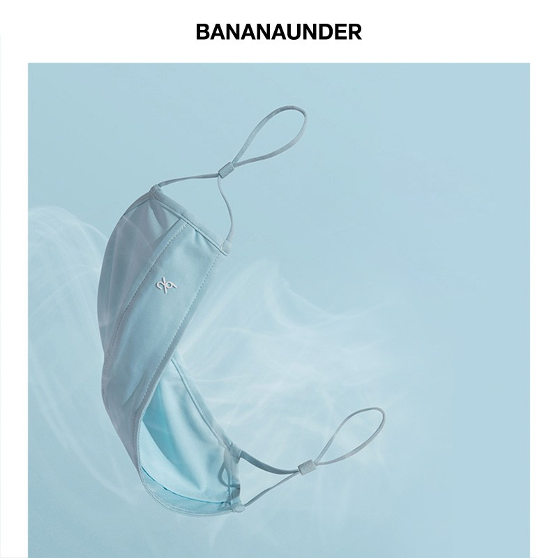 BANANAUNDER 蕉下 BU9430 防晒口罩·