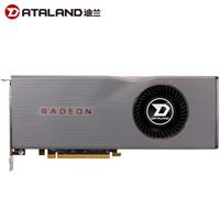 DATALAND 迪兰 Radeon RX 5700XT 游戏显卡