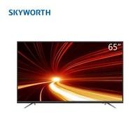 5日0点:Skyworth 创维 闪电侠 65英寸 4K液晶电视
