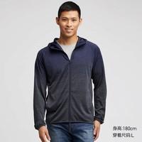 UNIQLO 优衣库 416240 DRY-EX 男士连帽外套