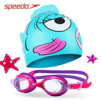 speedo 速比涛 8-09303 儿童泳镜泳帽套装 +凑单品