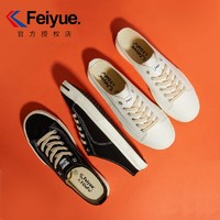 FEI YUE 飛躍 DF/1-2131 中性半拖帆布鞋