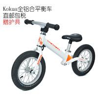 德国进口Kokua Jumper儿童学步车自行车全铝合金充气轮平衡车90cm