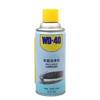 WD-40 電動車窗潤滑劑 橡膠軟化還原 280ml+實用四件套