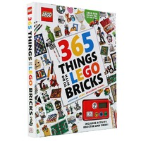 《DK 365 Things to Do with Lego Bricks  DK乐高创意365》英文原版