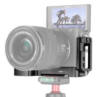 ulanzi R006 索尼L型微單相機快裝板 黑色