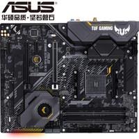 ASUS 華碩 TUF GAMING X570-PLUS(WI-FI)ATX主板