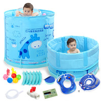 OPEN BABY欧培婴儿游泳池家用 可升降免充气支架洗澡桶 加厚夹棉保温四季适合0-3岁尺寸75*80cm