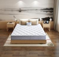 京东京造 3D椰棕床垫 邦尼尔弹簧床垫 席梦思床垫 150x200cm