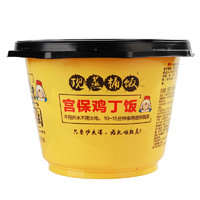 Chushi 厨师 现蒸自热米饭 285g*2桶