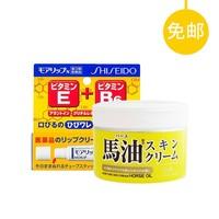SHISEIDO 资生堂 MOILIP修复润唇膏 8g+马油保湿面霜220g