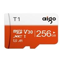 61预售:aigo 爱国者 T1高速版 TF(MicroSD)存储卡 256GB