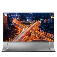 SHARP/夏普 LCD-80X8800A鉑晶弧形聚音底座版 80英寸 支持到8K清晰度 新煌彩新廣色域 支持3D 液晶電視機