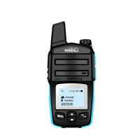 HiWiLi 海唯联 G16P 公网对讲机