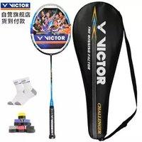 京东PLUS会员: VICTOR 威克多 CHA-9500S 挑战者升级款 羽毛球拍