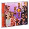 《 大話西游電影原聲:齊天周大圣之西游雙記》 CD