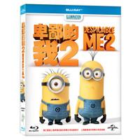 《卑鄙的我2》(小黃人藍光碟 BD50)