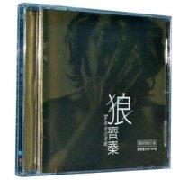 《齐秦:狼 97黄金自选辑 》CD