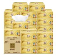 清风抽纸原木金装3层30包卫生纸面巾纸餐巾实惠装纸巾整箱24+6包 *3件