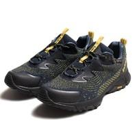 小米有品 天越 中性飞织全防水户外徒步鞋