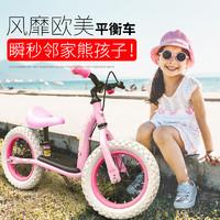 qike hx03平衡车儿童滑步车溜溜学步双轮无脚踏小孩宝宝2-3-6岁踏步车 多功能滑行车奇客童车