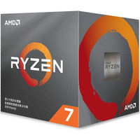 AMD 銳龍 Ryzen 7 3800X CPU處理器