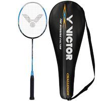 Victor 威克多 CHA-9500 羽毛球单拍