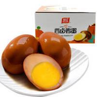 13日10点:双汇  卤蛋 香卤鸡蛋 30g*20枚 盒装
