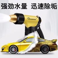 捷歐得  高壓洗車水槍 不含水管