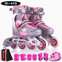 瑞士m-cro 溜冰鞋儿童全套装轮滑鞋男女可调直排轮旱冰鞋滑冰鞋 ZT3粉色套餐L码