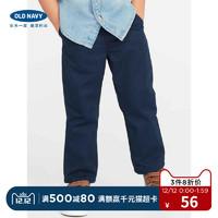 Old Navy 男婴幼童 宽松纯棉卡其裤子