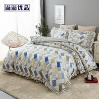 当当优品 韩版纯棉床单款 1.5m床