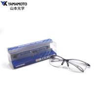 YAMAMOTO 山本光学 YA-580BC 防蓝光护目镜