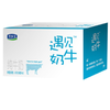 君樂寶遇見奶牛純牛奶原味補鈣早餐奶優質乳蛋白250ML*12盒禮盒裝 *5件