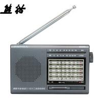PANDA 熊猫 6120 便携式老式全波段袖珍收音机