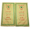 ?#19981;?#40657;茶 金花茯砖茶800克/块 天益香茯砖茶 *3件