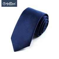 金利來桑蠶絲純色真絲領帶