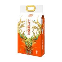 十月稻田 十月稻香 稻花香2號 大米 5kg *3件 +湊單品