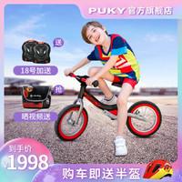 PUKY 儿童竞技竞速无脚踏平衡车滑行车滑步车自行车铝合金车架LR RIDE 2018版黑红1721