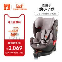 gb好孩子高速安全座椅黄金线宝宝婴儿儿童汽车座0-7岁CONVY-FIX