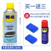 WD-40 電動車窗潤滑劑 橡膠軟化還原 280ml