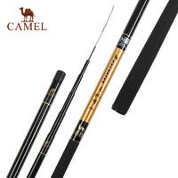 CAMEL 骆驼 钓鱼竿
