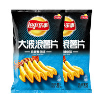 88Vlp:乐事 大波浪薯片鱿鱼味 70g*2包 *12件