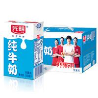 限南京 : BRIGHT 光明 小方白  全脂奶 250ml*24盒 *3件