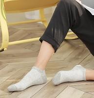 Miiow 貓人 8X21271 男士棉質短襪 5雙裝 *2件