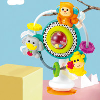 美国Infantino婴蒂诺-Bebee迷你摩天轮宝宝互动玩具旋转吸盘玩具
