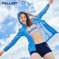 pelliot伯希和户外防晒衣男女UPF40+防紫外线
